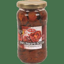 עגבניות מיובשות בשמן