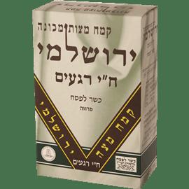 קמח מצה ירושלמי בקופסא