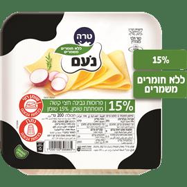 גבינה צהובה נעם דק 15%