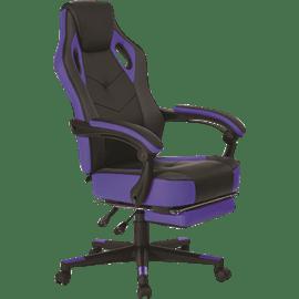 כיסא גיימינג כחול שחור