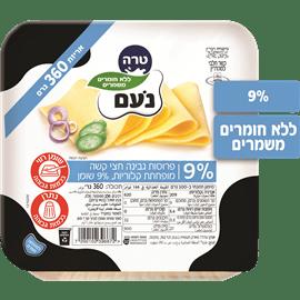 גבינה צהובה נעם דק דק 9%