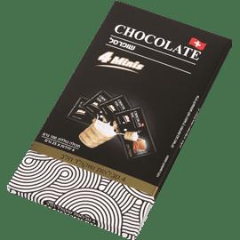 שוקולד חלב מיניז