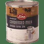 חלב מרוכז ממותק לינה
