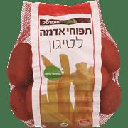 תפוח אדמה אדום ארוז