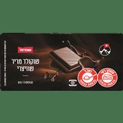 שוקולד מריר שוויצרי