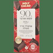 שוקולד מריר 90% קקאו