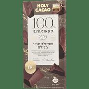 שוקולד 100% קקאו