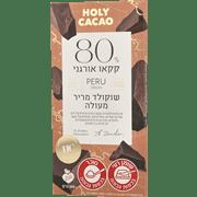 שוקולד מריר 80% קקאו