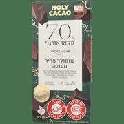 שוקולד מריר 70% מדגסקר