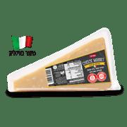 גבינה פרמז'ן 27% שופרסל