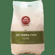 אורז בסמטי לבן אורגני