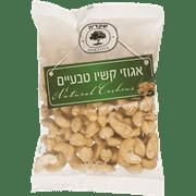 אגוזי קאשיו טבעיים
