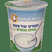 יוגורט של פעם חלב כבשים
