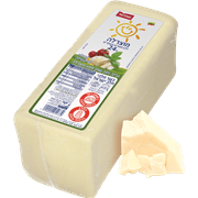 גבינה מוצרלה 21% שופרסל
