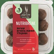 עוגיות שוקולד תוספ.חלבון
