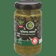 ממרח פסטו ירוק שופרסל