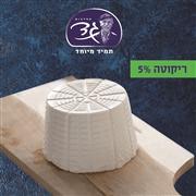 גבינת ריקוטה 5%