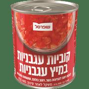 קוביות עגבניות שופרסל