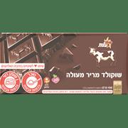 שוקולד פרה מריר
