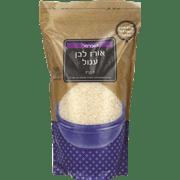 אורז לבן עגול זיפר