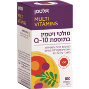 מולטי ויטמין + Q10