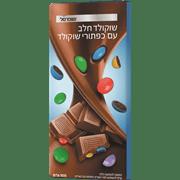 שוקולד חלב עם עדשים