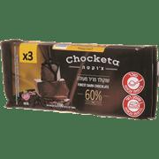 שוקולד מריר 60% מארז