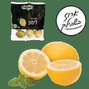 לימון טרי ארוז
