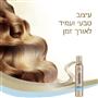 מוס לשיער גמיש אולטרא