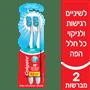 מברשת שיניים רגישות 360