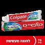 משחת שיניים הגנה משולשת