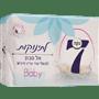 סבון מוצק נקה 7 לתינוק