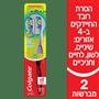 מברשת שיניים אדוונס 360