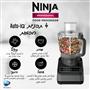 מעבד מזון Ninja BN653