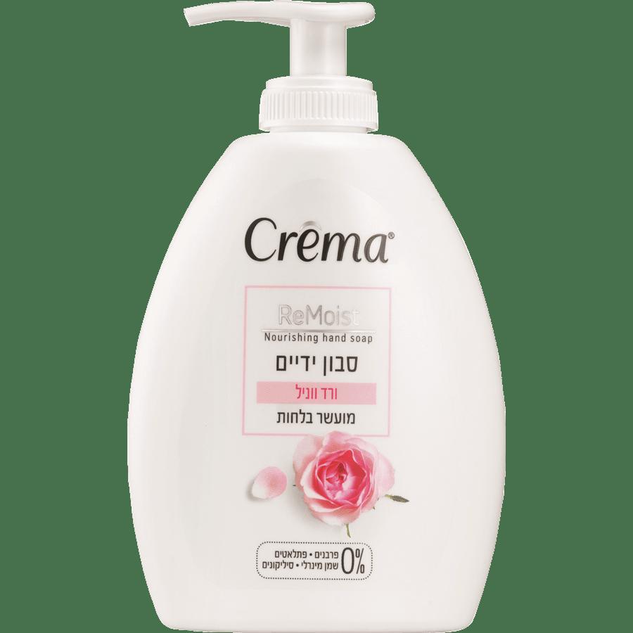 סבון ידיים קרמה ורד וניל