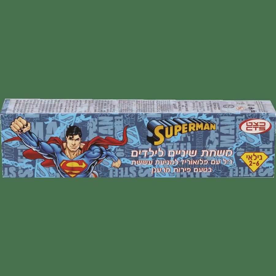 משחת שיניים סופרמן