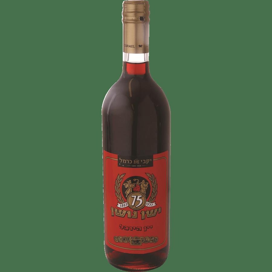 יין ישן נושן