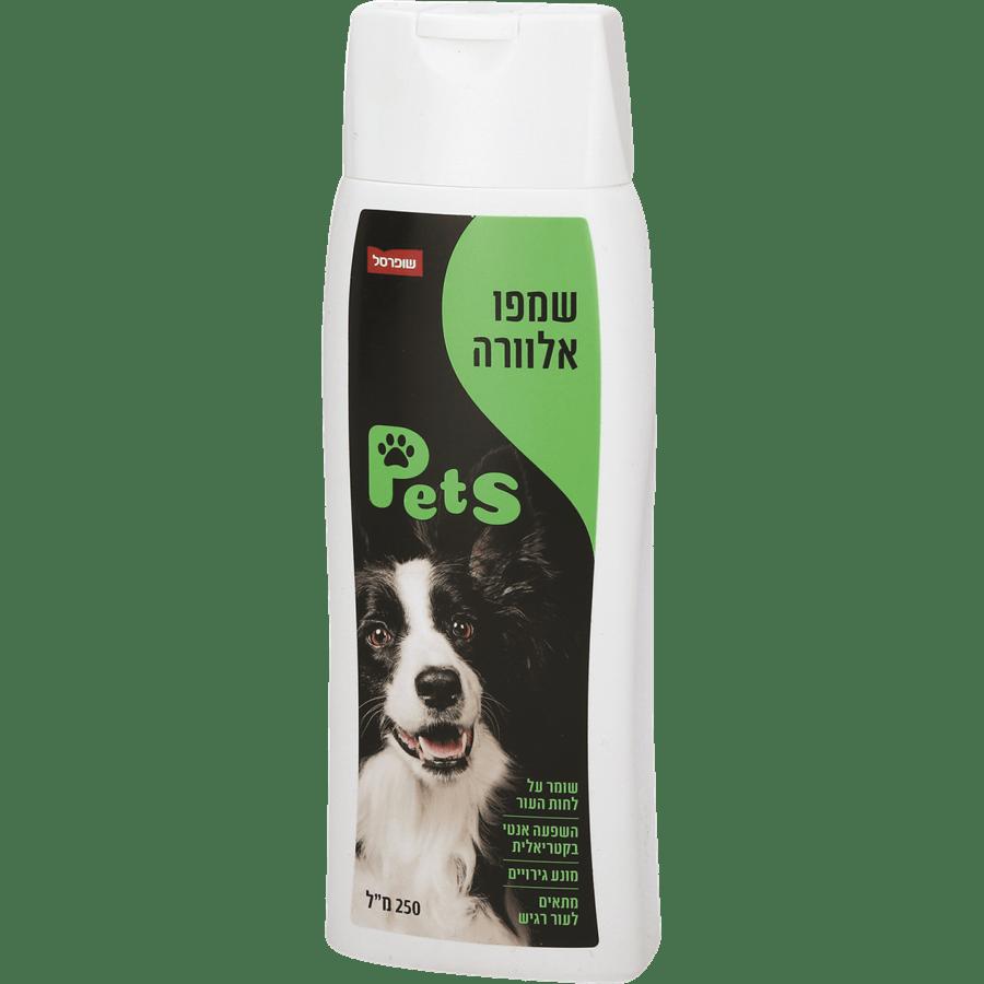 שמפו לכלב אלוורה
