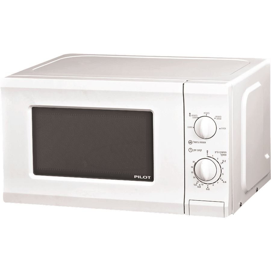 מיקרוגל 20 ליטר מכני לבן