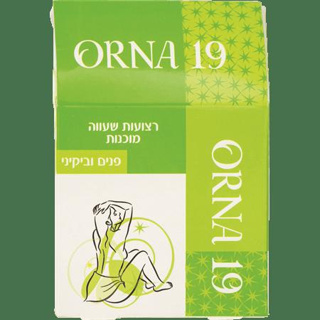 דפילטור אורנה19 רגיש