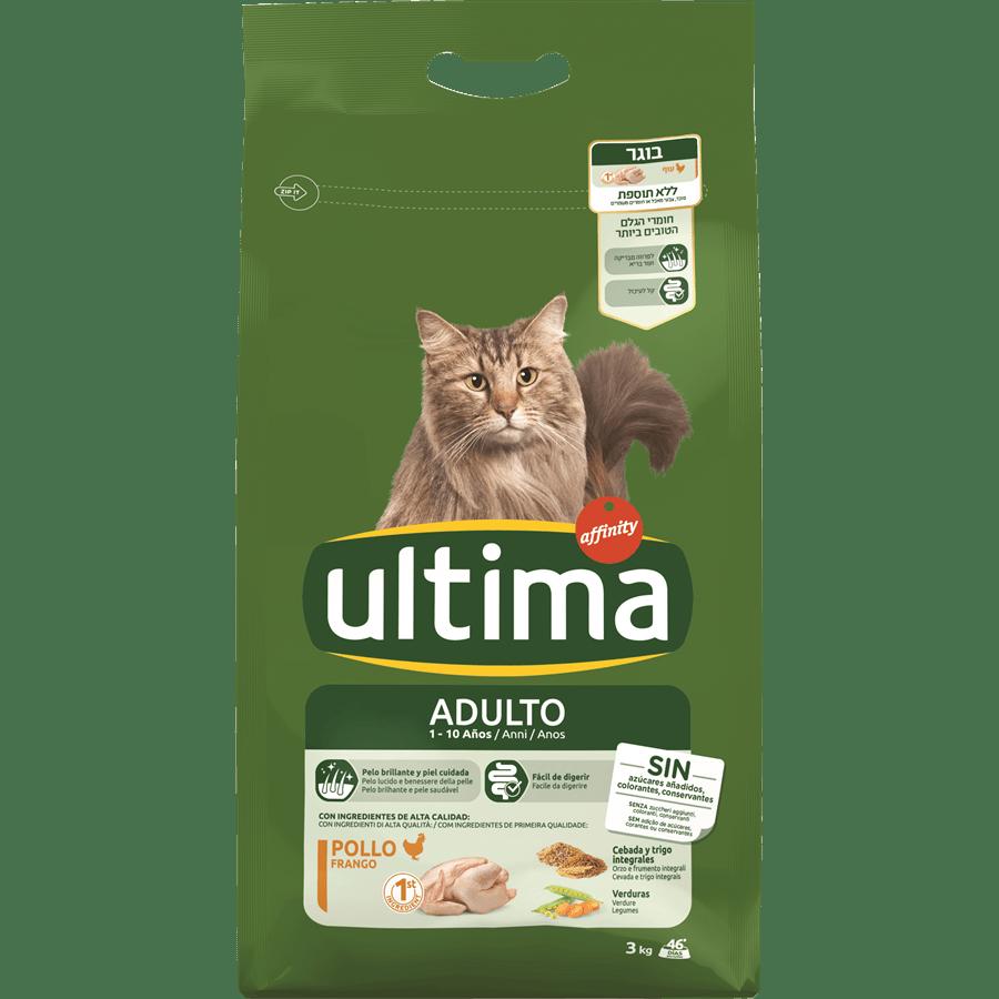אולטימה לחתולים עוף/אורז