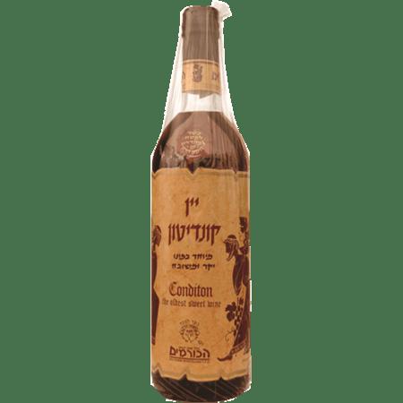 יין קונדיטון