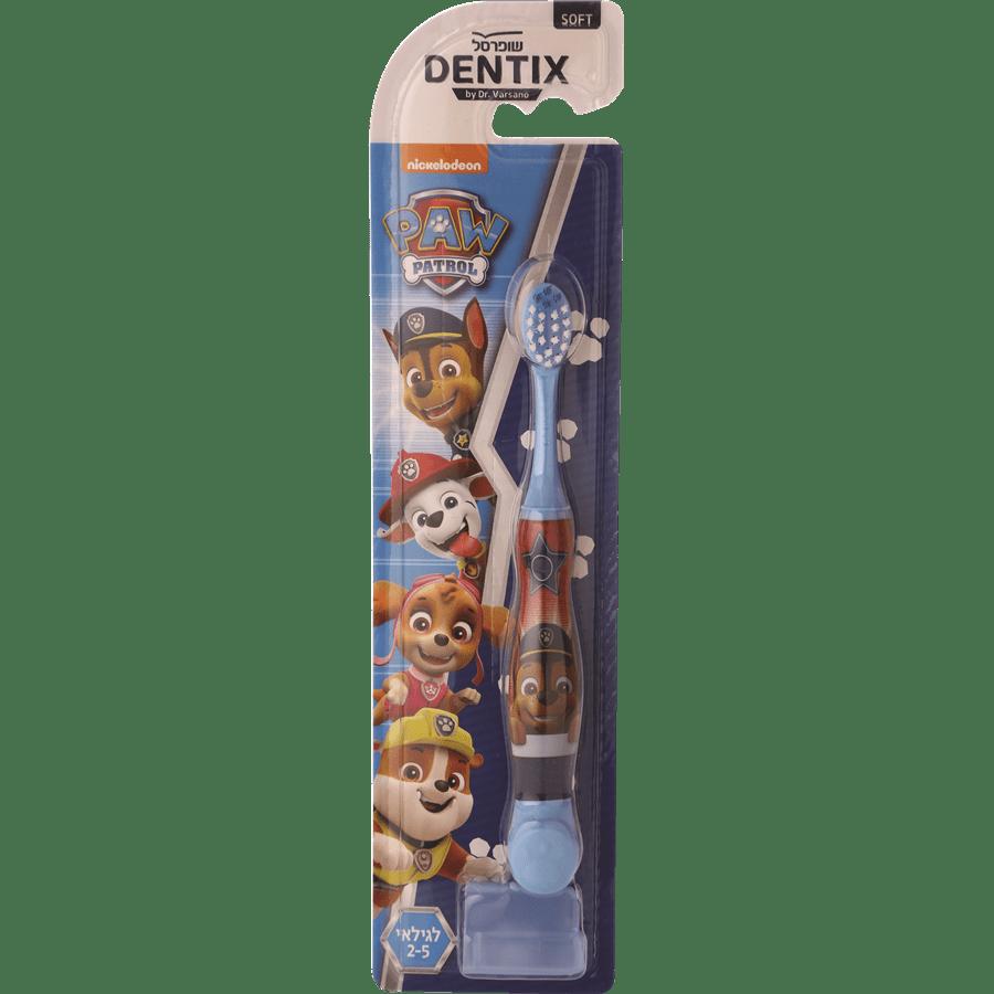 מברשת שיניים ילדים2-5