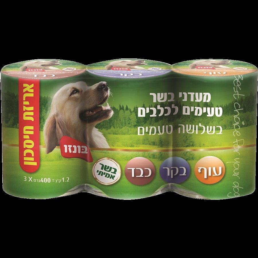 מעדני בונזו בשר לכלבים