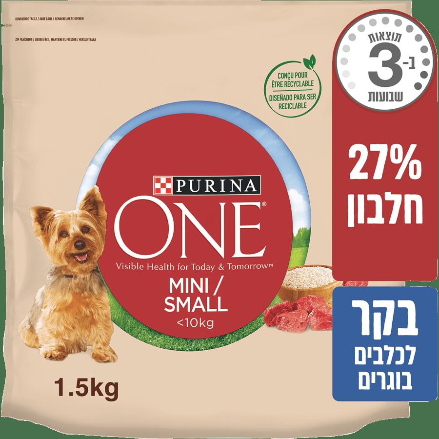 ONE בקר לכלב מיני