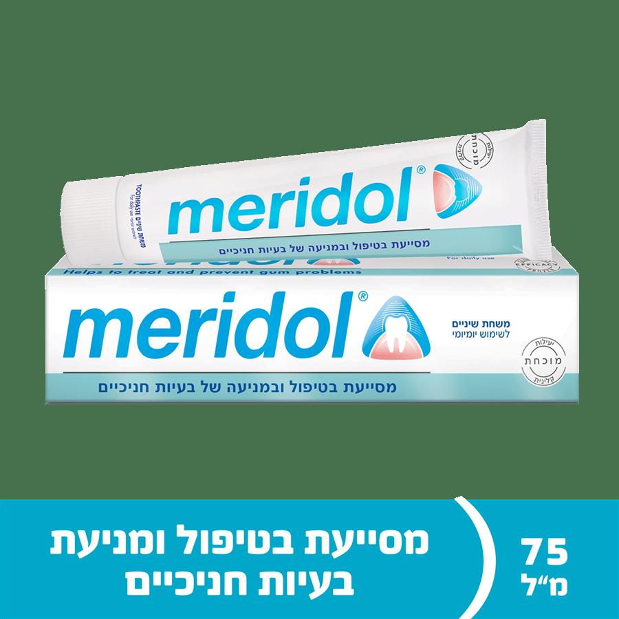משחת שיניים מרידול לחניכ