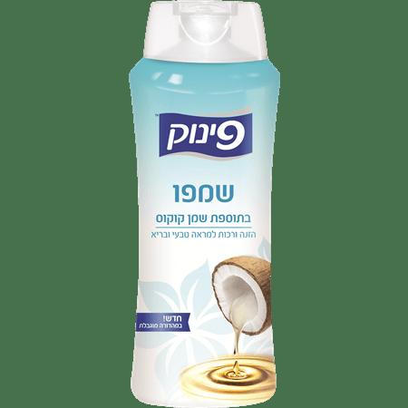 פינוק שמפו שמן קוקוס