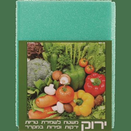 מצע לשמירת טריות ירקות