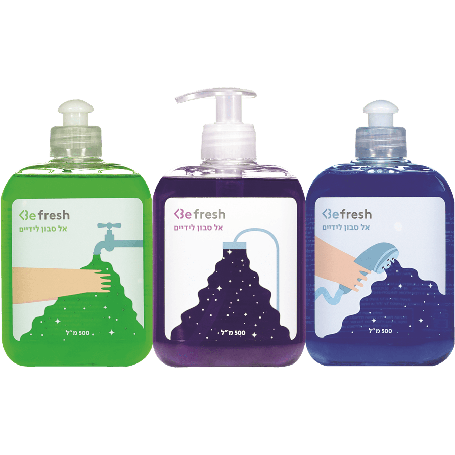 Be fresh אל סבון לידיים