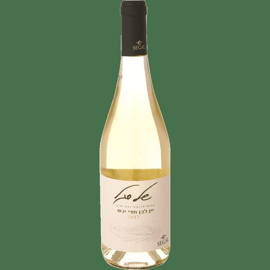 יין לבן חצי יבש של סגל